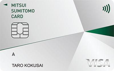 三井住友カード クラシックA