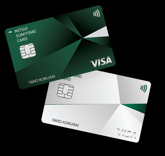 pontaポイントがお得にたまるクレジットカード人気おすすめランキング15選のサムネイル画像