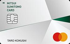 三井 住友 カード 新 デザイン
