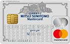 三井住友MasterCard クラシックカード