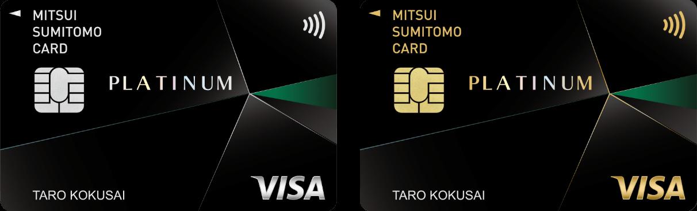 三井住友カード 柄