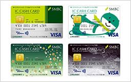 キャッシュカード一体型の「SMBC デビット」を発行開始 ...