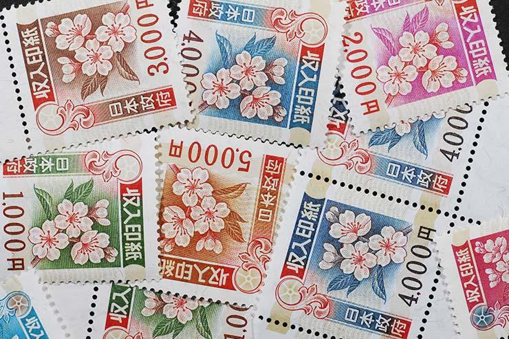 意味 収入 印紙 収入印紙はコンビニで購入できる!知っておきたい収入印紙の基礎知識