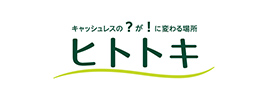Have a good Cashless.
