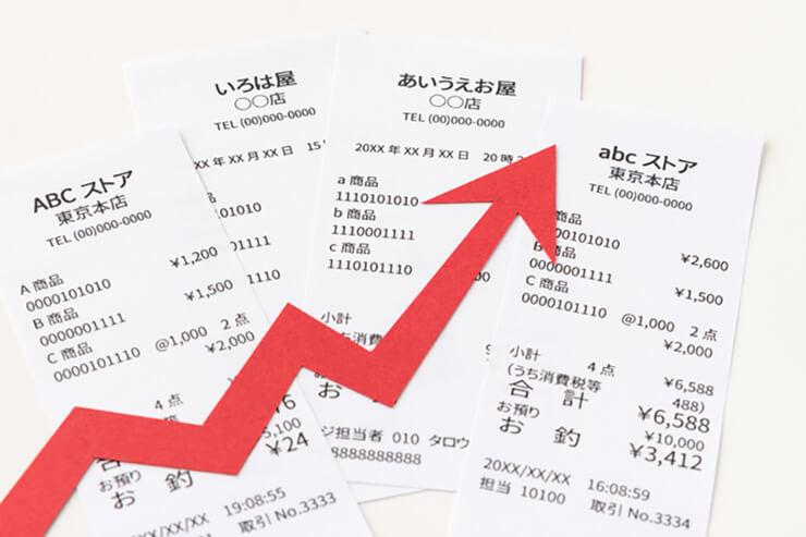 の 計算 仕方 の 消費 税