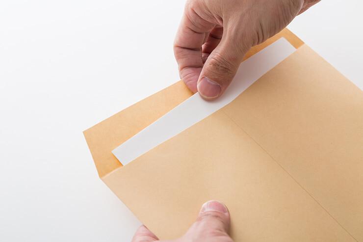 郵送 確定 封筒 申告