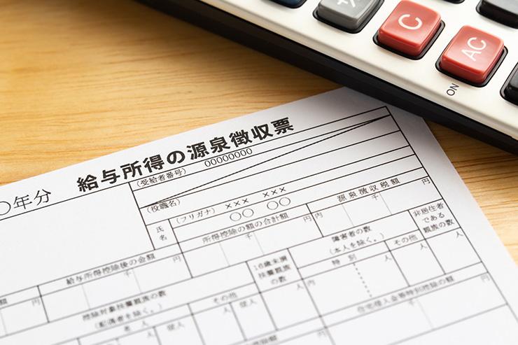 所得税 と は 簡単 に