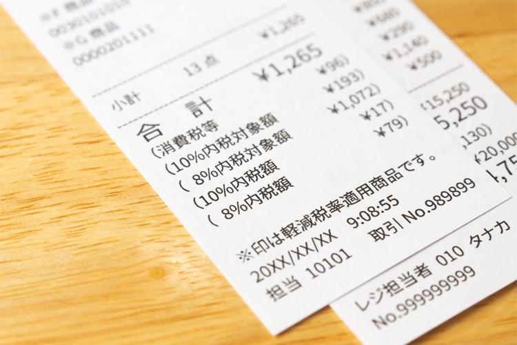 領収 書 税率 の 書き方 軽減