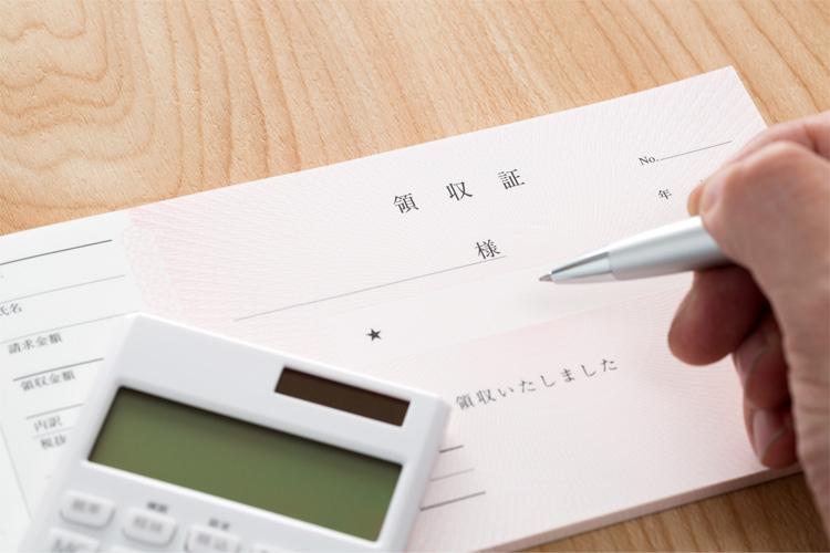 書 書き方 税率 の 領収 軽減