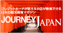 JOURNEY of JAPAN