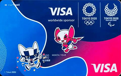 東京2020 エンブレム入りVisaギフトカード1万円分