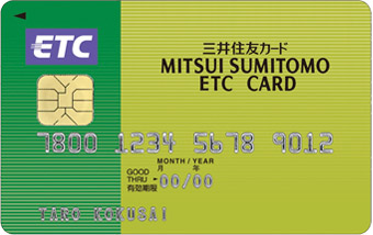 三井住友ETCカード イメージ