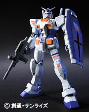 Cartão de Crédito - Gundam Visa Card. P_0000800_1