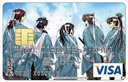Hakuouki visa card