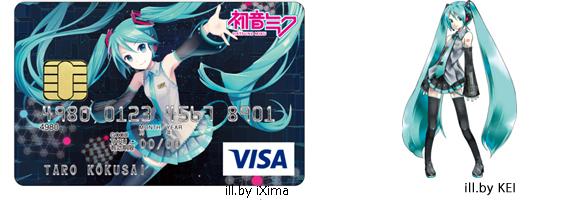 http://www.smbc-card.com/mem/company/news/imgs/p_0001105.jpg