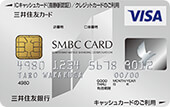 SMBC CARD/One's CARD イメージ