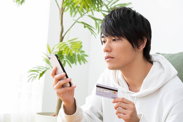 有効 更新 期限 カード クレジット