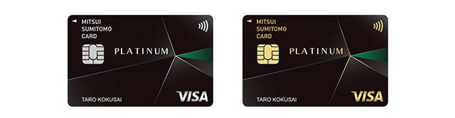 3329b1a7c45e 各種変更・お手続き|クレジットカードの三井住友VISAカード