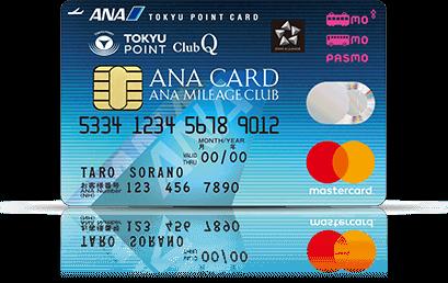 http://www.smbc-card.com/nyukai/affiliate/anatopclubq/responsive/img/img_card_01.png
