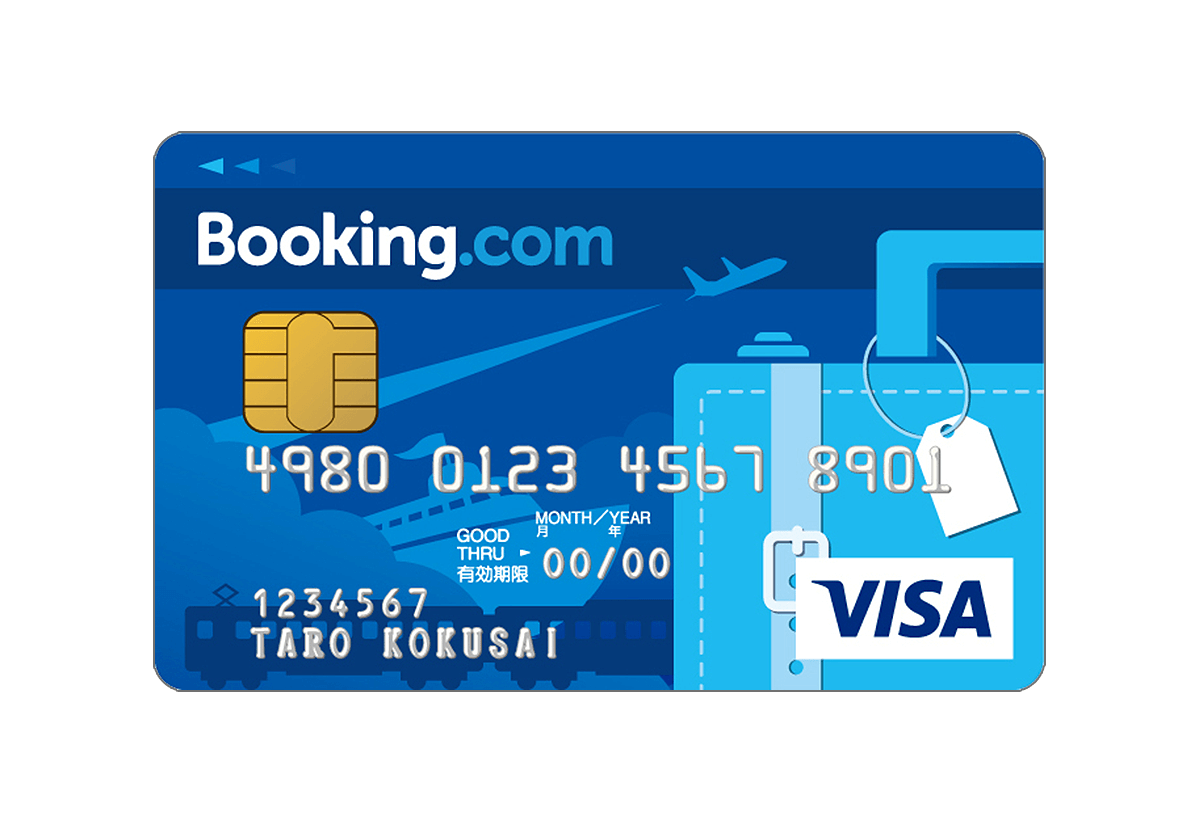 Booking com virtual card lookup