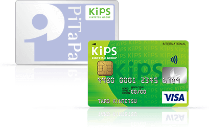 KIPクレジットカード