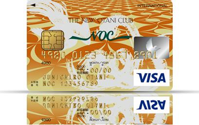 ニューオータニクラブ VISAカード