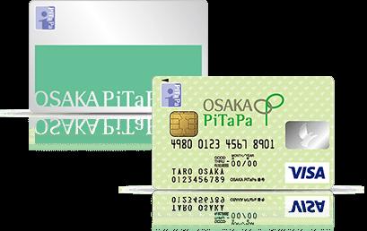 OSAKA PiTaPa|クレジットカード...
