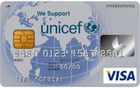 三井住友VISAカードからのリンク画像