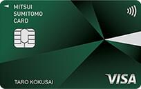 https://www.smbc-card.com/nyukai/card/responsive/img/cardlist/003_2_v_ic_smcc_classic_rs.jpg