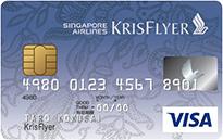 クリスフライヤーVISAカード 一般カード