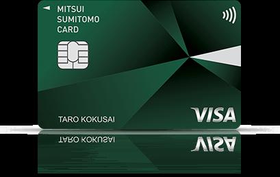 http://www.smbc-card.com/nyukai/card/responsive/img/classic/img_card_01.png