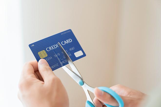 カード 解約 ルミネ