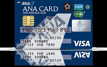 通勤、通学に便利! オートチャージ一体型クレジットカードを ...