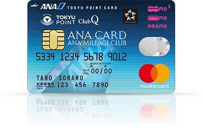 ANA TOKYU POINT ClubQ PASMO マスターカード