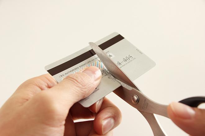 「キャッシュカード 捨てる」の画像検索結果