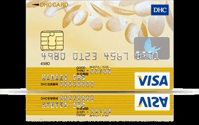 クレジットカードの複数枚持ちのメリットは?2枚・3枚持ちで ...