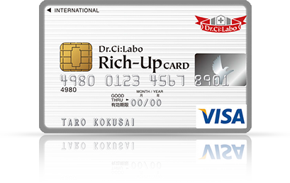 Dr.Ci:Labo Rich-Up CARD