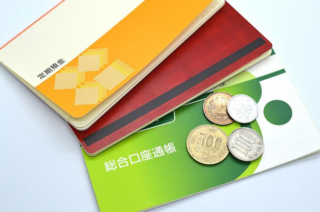 三井住友銀行に口座がなくても、三井住友カードは作れるの ...