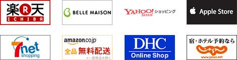 ネットショッピング ロゴ
