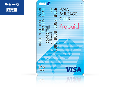 ANA MILEAGE CLUB Prepaid